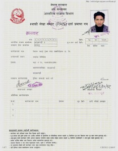 CERTIFICATE OF PAN/VAT